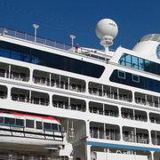 השקעות אוניות להפלגות נופש